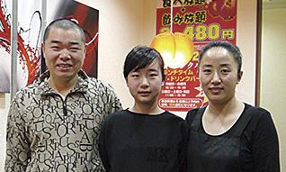 大慶さん、艶秋さん、萌さん