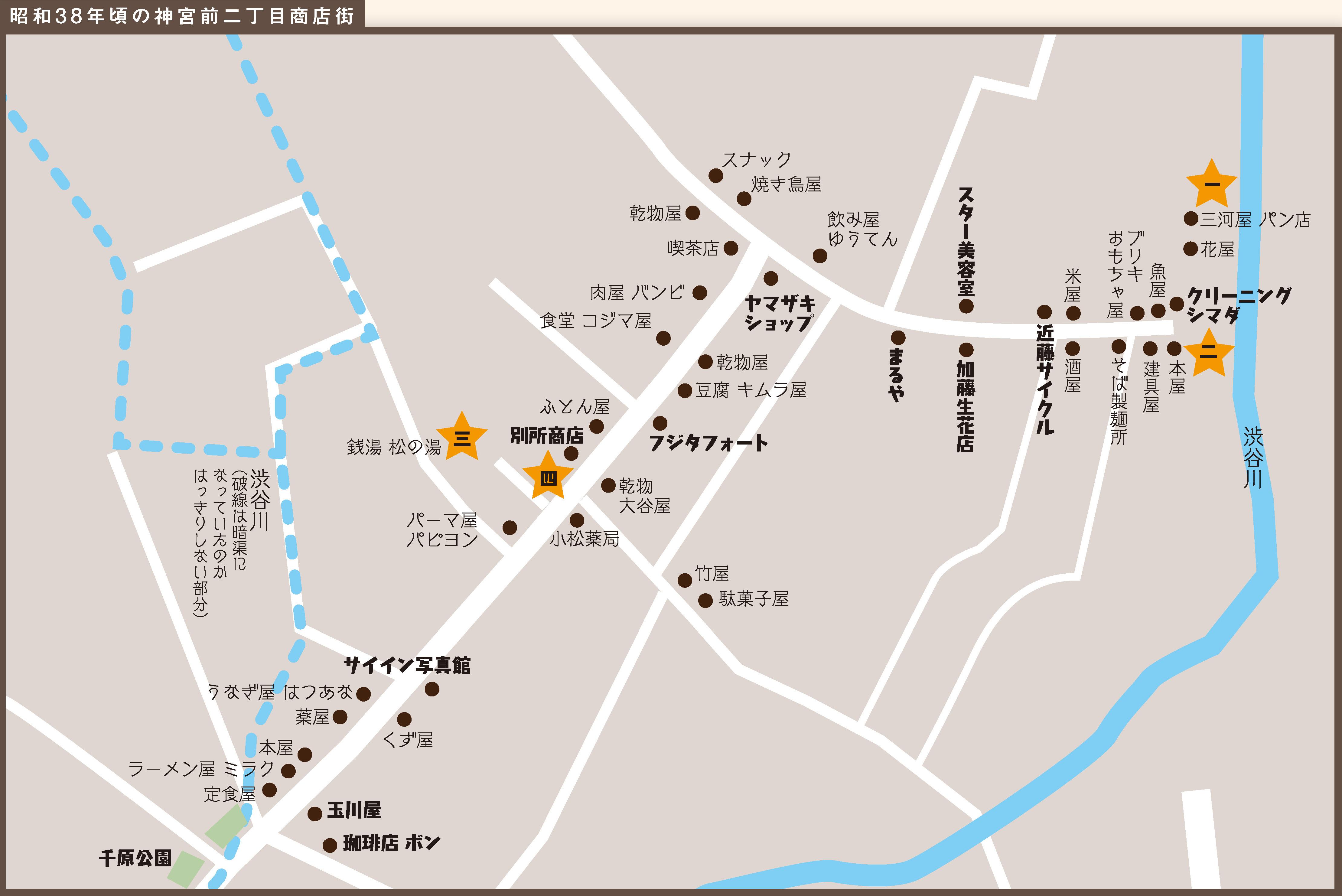 P4-5_詳細地図